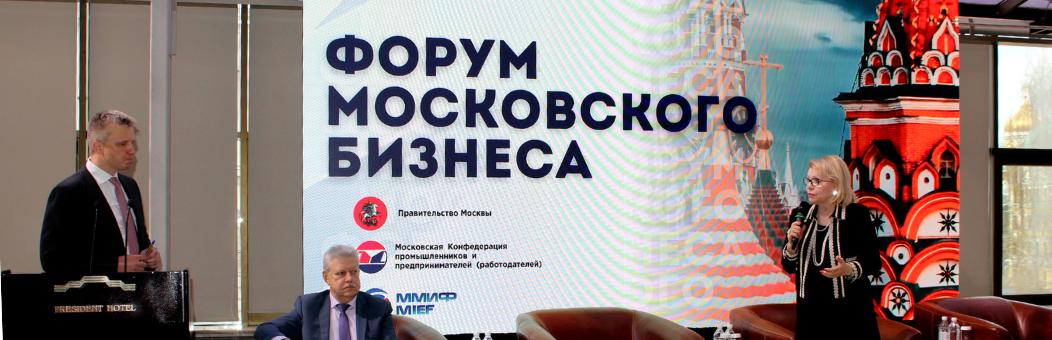 Председателем МКПП(р) вновь избрана Елена Панина