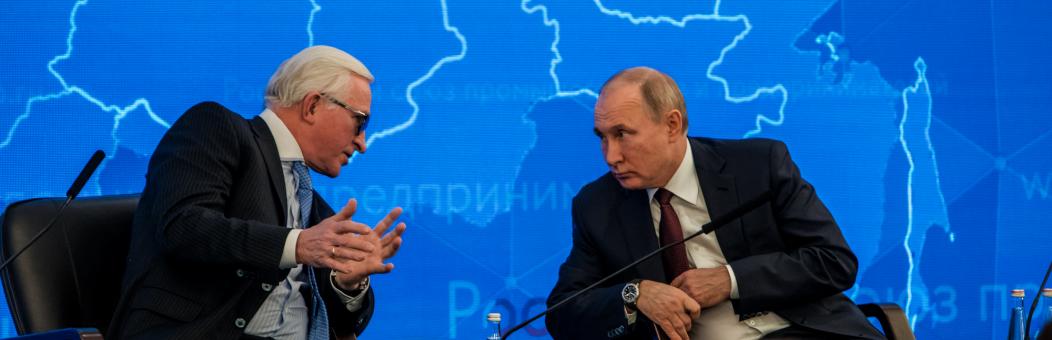 Анализ деловой активности Москвы для доклада Президенту РФ