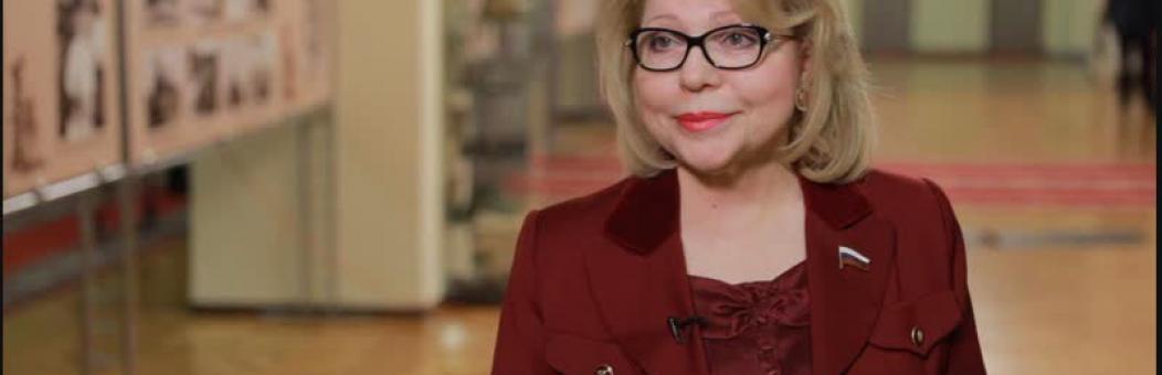 Елена Владимировна поздравляет с Днем защитника Отечества!