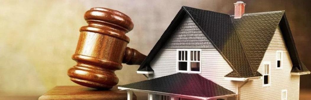 Проблемы земельно-имущественных отношений в Москве:  новые механизмы взаимодействия с бизнес-сообществом
