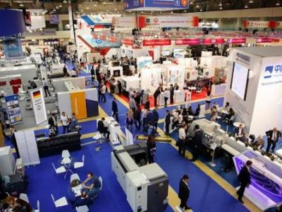Интеллектуальное машиностроение Тайваня- оптимальный выбор российских заказчиков